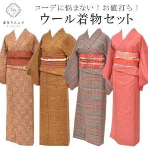 ウール 着物 小紋 リサイクル セット コーディネート 着物セット 半幅帯 帯締め カジュアル 普段...