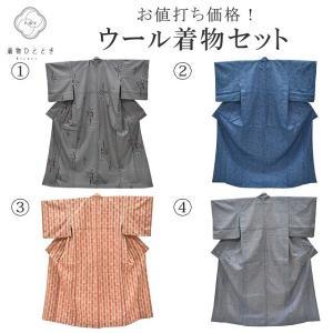 小紋 リサイクル 中古 着物 ウール 仕立て上がり 選べる 均一 revi0022