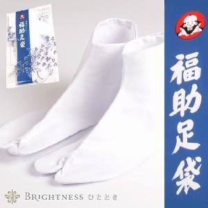 福助 足袋 たび 特製ブロードsin1645_kuy|hitotoki