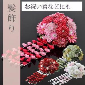 髪飾り 振袖 成人式 花 つまみ細工 sin3952-em【新品】【追】|hitotoki