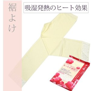 裾除け パンツタイプ 暖か あったか 三菱レーヨン使用 M・L 肌着 和装小物 防寒 sin4088-kim hitotoki