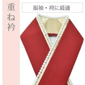 重ね衿 伊達衿 重ね襟 パール 振袖 成人式 結婚式 花嫁 卒業式 袴 日本製 赤 hitotoki