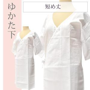 肌着 ワンピース 和装下着 袖あり 肌襦袢 sin5928-koa05 フリーサイズ ゆかた下|hitotoki