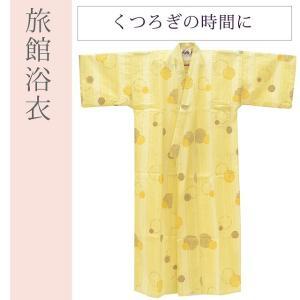 風香 旅館浴衣 寝巻きゆかた 薄黄色 雪輪文様 サイズ大 spo6741a25|hitotoki