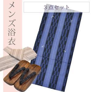 浴衣 メンズ 3点セット 男性 紺 格子 縞 (浴衣+帯+下駄) 浴衣セット ykaspo0010-ea32|hitotoki
