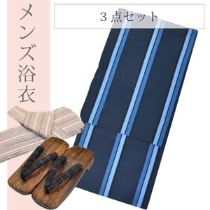 浴衣 メンズ 3点セット 男性 紺 青 縞 (浴衣+帯+下駄) 浴衣セット ykaspo0012-ea32|hitotoki