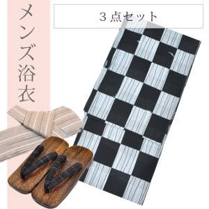 浴衣 メンズ 3点セット 男性 グレー 黒 格子 市松 (浴衣+帯+下駄) 浴衣セット ykaspo0013-ea32|hitotoki
