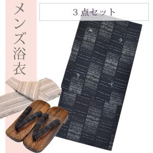 浴衣 メンズ 3点セット 男性 黒 絣 格子 (浴衣+帯+下駄) 浴衣セット ykaspo0015-ea32|hitotoki