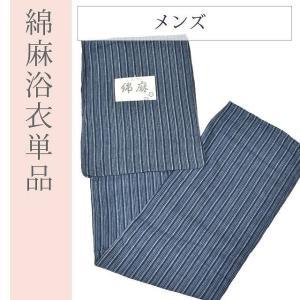 浴衣 メンズ 単品 綿麻 仕立て上がり 男性 紺 縞 M L ykt0685|hitotoki