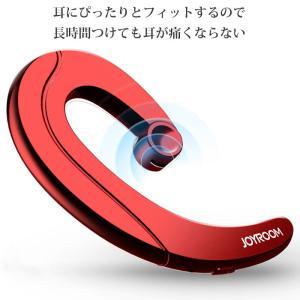 ワイヤレスイヤホン bluetooth ブルートゥース イヤホン 耳かけ型 骨伝導 片耳タイプ iPhone android アンドロイド スマホ 高音質 音楽|hitpark|02