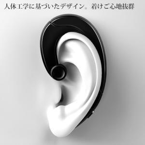 ワイヤレスイヤホン bluetooth ブルートゥース イヤホン 耳かけ型 骨伝導 片耳タイプ iPhone android アンドロイド スマホ 高音質 音楽|hitpark|03