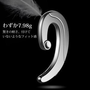 ワイヤレスイヤホン bluetooth ブルートゥース イヤホン 耳かけ型 骨伝導 片耳タイプ iPhone android アンドロイド スマホ 高音質 音楽|hitpark|04