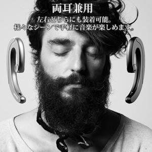 ワイヤレスイヤホン bluetooth ブルートゥース イヤホン 耳かけ型 骨伝導 片耳タイプ iPhone android アンドロイド スマホ 高音質 音楽|hitpark|06