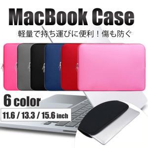 ■商品名■ macbook 保護ケース  ■商品説明■ スリムでコンパクト、軽量なため持ち運びに便利...