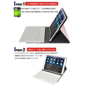 ipad2018 タブレットカバー キーボード付き ケース ipad9.7 ipad pro 9.7 キーボードケース 取り外し可能 汚れ防止 カバー アイパッドプロ オートスリープ|hitpark|03