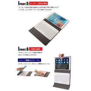 ipad2018 タブレットカバー キーボード付き ケース ipad9.7 ipad pro 9.7 キーボードケース 取り外し可能 汚れ防止 カバー アイパッドプロ オートスリープ|hitpark|05