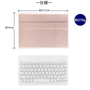 ipad2018 タブレットカバー キーボード付き ケース ipad9.7 ipad pro 9.7 キーボードケース 取り外し可能 汚れ防止 カバー アイパッドプロ オートスリープ|hitpark|06