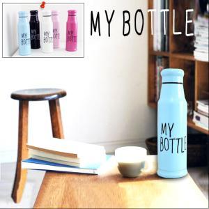 マイボトル おしゃれ 水筒 保温 保冷 500ml ステンレスボトル エコタンブラー ドリンクボトル