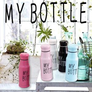 マイボトル おしゃれ 水筒 保温 保冷 350ml ステンレスボトル エコタンブラー ドリンクボトル