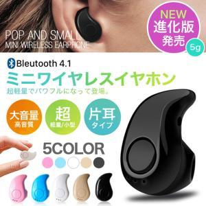 イヤホン iphone Bluetooth 高音質 ワイヤレス ブルートゥース ミニイヤホン イヤホンマイク 片耳タイプ ハンズフリー 通話可能 超小型