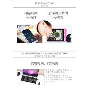 イヤホン iphone Bluetooth 高...の詳細画像5