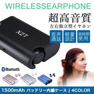 Bluetooth イヤホン 高音質 スポーツイヤホン カナル型イヤホン ワイヤレス イヤフォン 軽量 マイク内蔵 防滴 充電ボックス付き