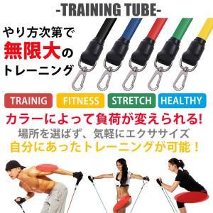トレーニングチューブ フィットネスチューブ 弾性ラテックスチ...