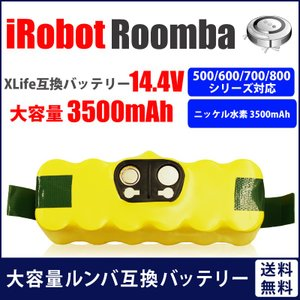 iRobot Roomba ルンバ XLife 互換 バッテ...