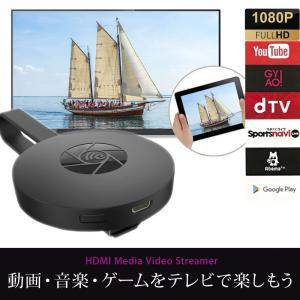 AirPlay MiraCastレシーバー 無線HDMI転送 スマホの画面をテレビで視聴 ワイヤレス...