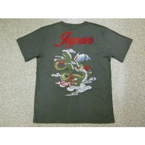 Tシャツ 半袖Tシャツ 和柄 龍 是空 刺繍 サガラ刺繍 メンズ スカT スカジャン ロゴT ドラゴン 夏 新作|hitstyle