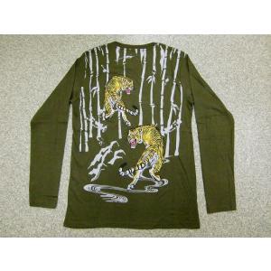 Tシャツ 虎 和柄 刺繍 是空 メンズ 長袖 スカT ロンT スカジャン タイガー 秋 冬 新作|hitstyle
