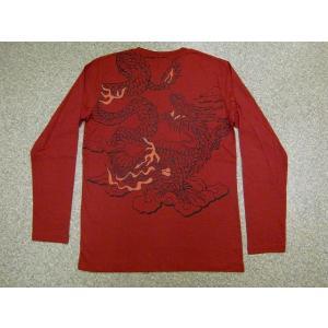 Tシャツ 龍 和柄 刺繍 是空 メンズ 長袖 スカT ロンT スカジャン ドラゴン 秋 冬 新作|hitstyle