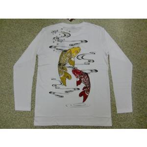 Tシャツ 双鯉 和柄 刺繍 是空 メンズ 長袖 スカT ロンT スカジャン 秋 冬 新作|hitstyle