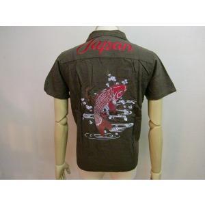シャツ 和柄 半袖シャツ 鯉刺繍 メンズ ボーリングシャツ レーヨン 是空 ロゴ刺繍 開襟衿 スカシャツ 夏 新作|hitstyle