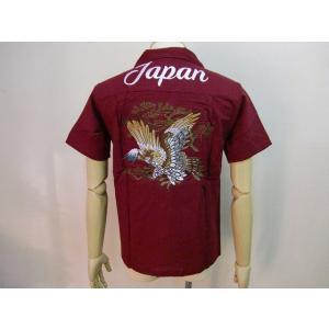 シャツ 和柄 半袖シャツ 鷹刺繍 メンズ ボーリングシャツ レーヨン 是空 ロゴ刺繍 開襟衿 イーグル スカシャツ 夏 新作|hitstyle