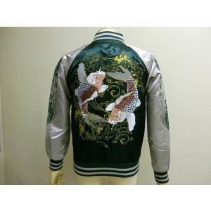 スカジャン 双鯉 是空 メンズ 和柄 刺繍 サテン 新作 ブルゾン ジャンパー|hitstyle