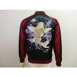 スカジャン 鯉 是空 メンズ 和柄 刺繍 サテン 新作 ブルゾン ジャンパー|hitstyle