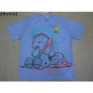 大きいサイズ スヌーピー Tシャツ SNOOPY 半袖Tシャツ メンズ レディース SUPER BEAGLE LINUS WOODSTOCK BIG 吸汗速乾 DRY 夏 新作|hitstyle