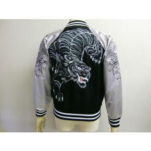 大きいサイズ スカジャン 虎 是空 メンズ 和柄 刺繍 BIG サテン タイガー 春 新作 ブルゾン ジャンパー|hitstyle