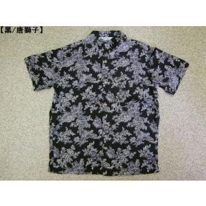 アロハシャツ 和柄 金魚 鯉 唐獅子 レーヨン メンズ 夏 半袖シャツ|hitstyle