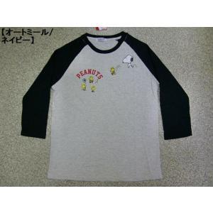 スヌーピー Tシャツ 七分袖Tシャツ ラグラン袖 メンズ レ...