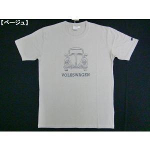 大きいサイズ Tシャツ メンズ 半袖Tシャツ BIG VOLKSWAGEN フォルクスワーゲン レトロ Beetle ビートル ロゴT 綿100 車 バス 大人 ビンテージ キングサイズ 夏|hitstyle