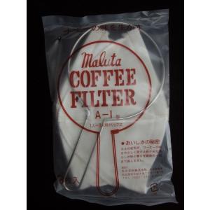 プロ仕様のこだわりの濾布。  おいしさの秘密 ネルの起毛が、コーヒーの粉をやさしく受け止め十分な蒸ら...
