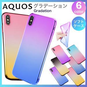 AQUOS sense4 lite ケース AQUOS sense4 basic ケース 耐衝撃 T...