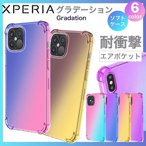 xperia 5 ii ケース 耐衝撃 xperia 1 ii 10 ii xperia 1 5 8...