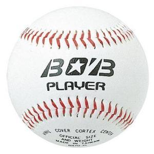 ユニックス(UNIX) 少年用硬式ボール PUレザー BOBプレイヤー BB70-35|hitte