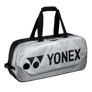 ヨネックス(YONEX) テニス・バドミントン トーナメントバッグ テニスラケット2本収納可能 シルバー BAG2001W|hitte
