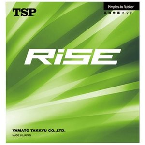 TSP(ティーエスピー) 20006 サイズ:C カラー:40 ラバーライズ hitte