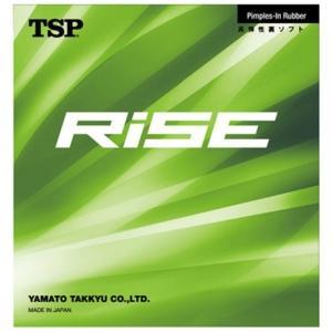 TSP(ティーエスピー) 20006 サイズ:TA カラー:40 ラバーライズ hitte