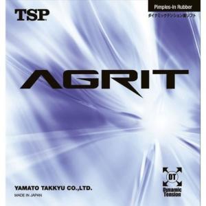 TSP(ティーエスピー) 20016 サイズ:A カラー:20 ラバー_アグリット hitte